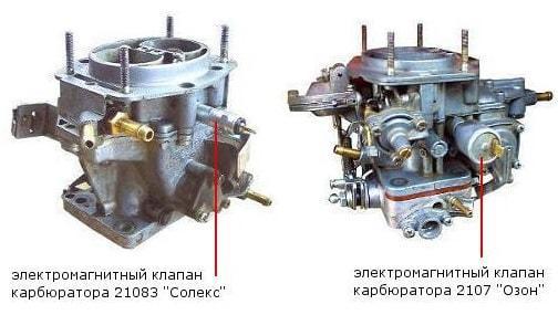 Пневмоклапан-в-карбюраторе-Солекс-Азон