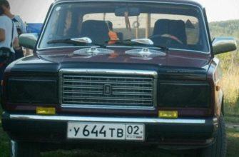 Тюнинг передних и задних фар на ВАЗ 2107