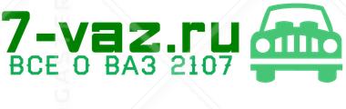 7-VAZ.RU