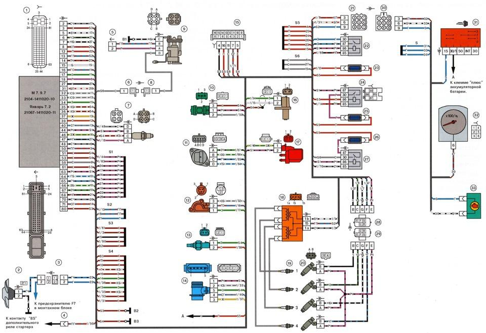 Электросхема автомобиля ваз 21074i