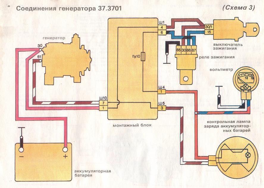 Схема соединения генератора 37.3701