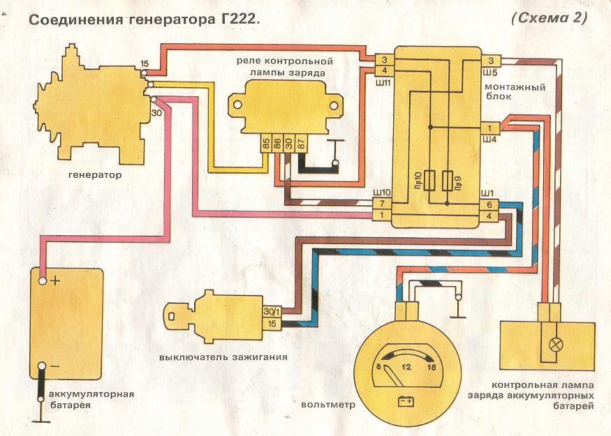 Схема соединения генератора Г222