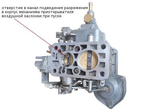 Канал подведения разрежения воздуха ваз 2107