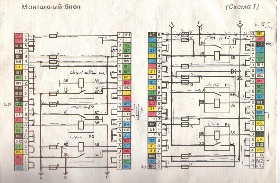 Схема монтажного блока ваз 2107 - схема 1