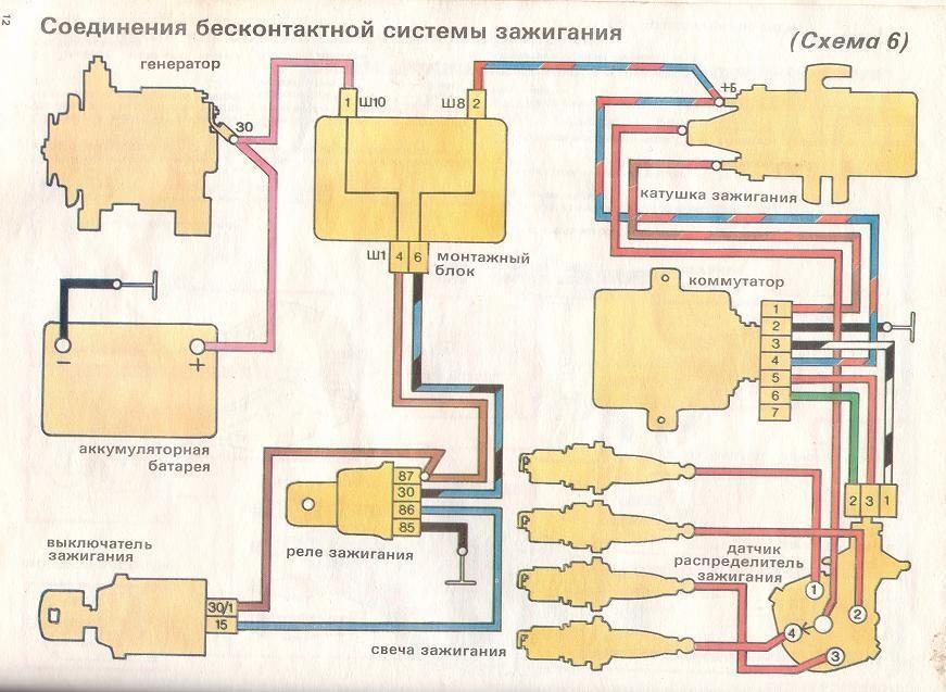 Схема соединения бесконтактной системы зажигания ваз 2107